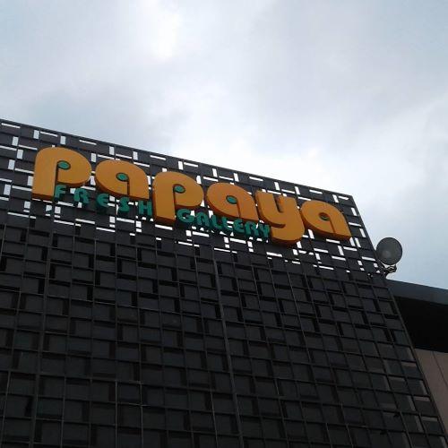 インドネシアの日本食スーパー『パパイヤ』とは?