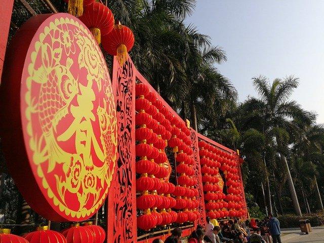 まとめ:インドネシアの旧正月(春節)とは【2021年は2月12日です】