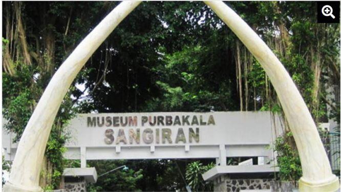 サンギラン初期人類遺跡