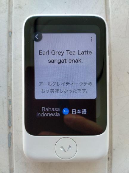 日本語からインドネシア語2